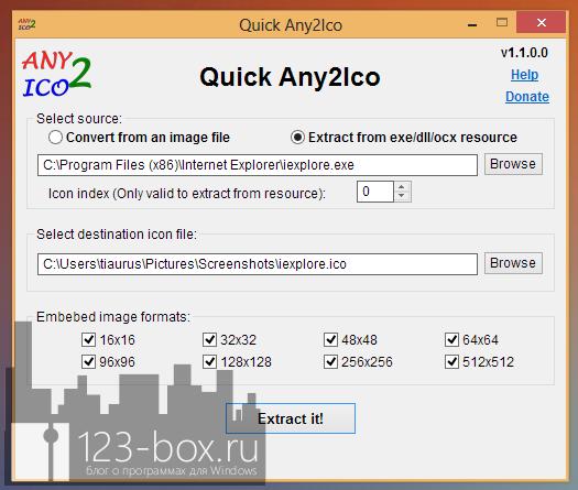 Quick Any2Ico - портабельная программа для конвертирования изображений в формат ICO и извлечения иконок из файлов (1)