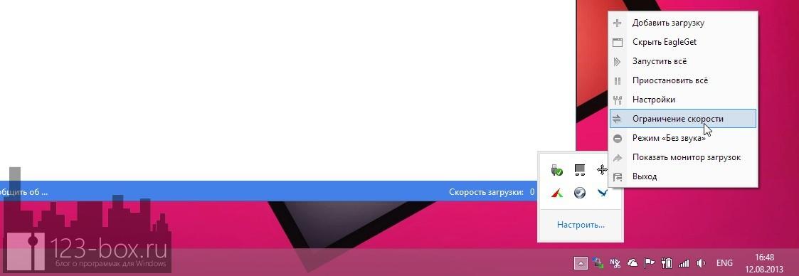 EagleGet — элегантный менеджер загрузок с возможностью скачивания видео из YouTube, интегрируемый с Internet Explorer, Google Chrome и Mozilla Firefox