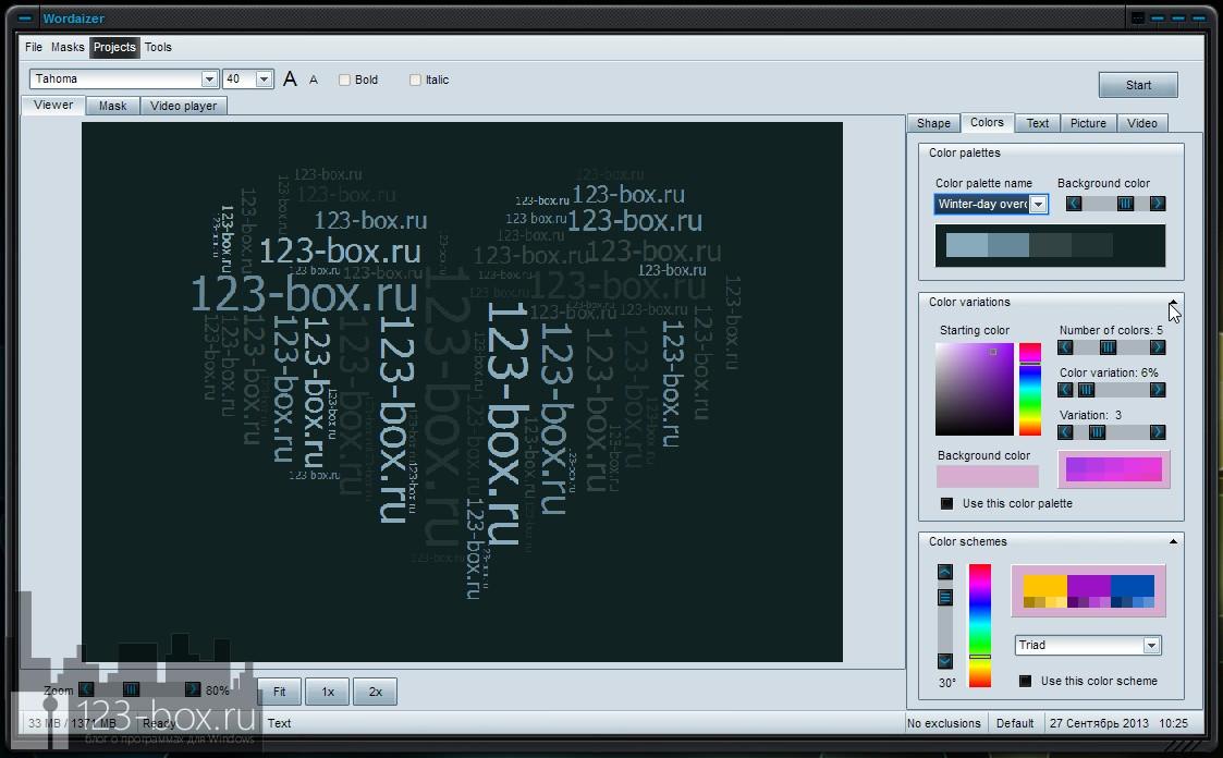 Wordaizer — программа для создания узоров из набора слов