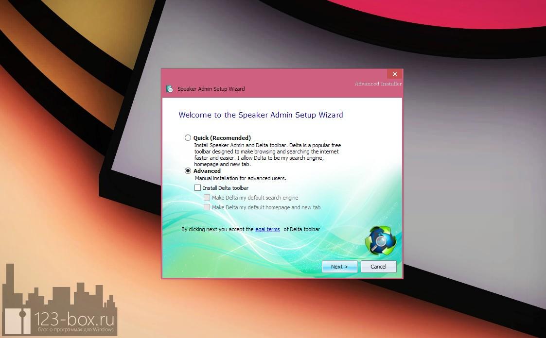 Speaker Admin — программа для автоматического регулирования уровня громкости в зависимости от времени суток