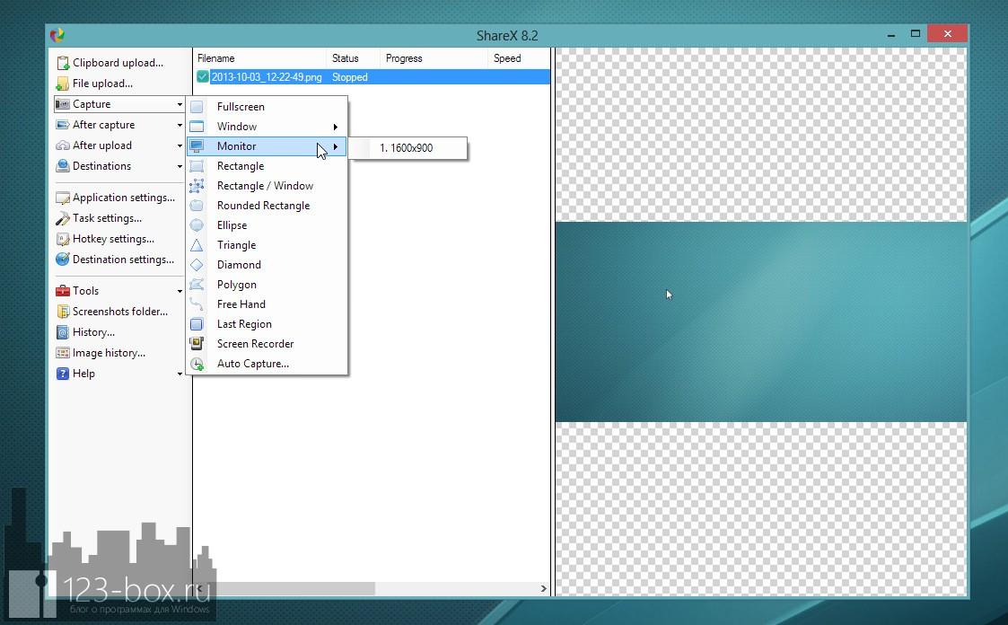 ShareX — удобная программа для получения скриншотов и размещения их в интернете