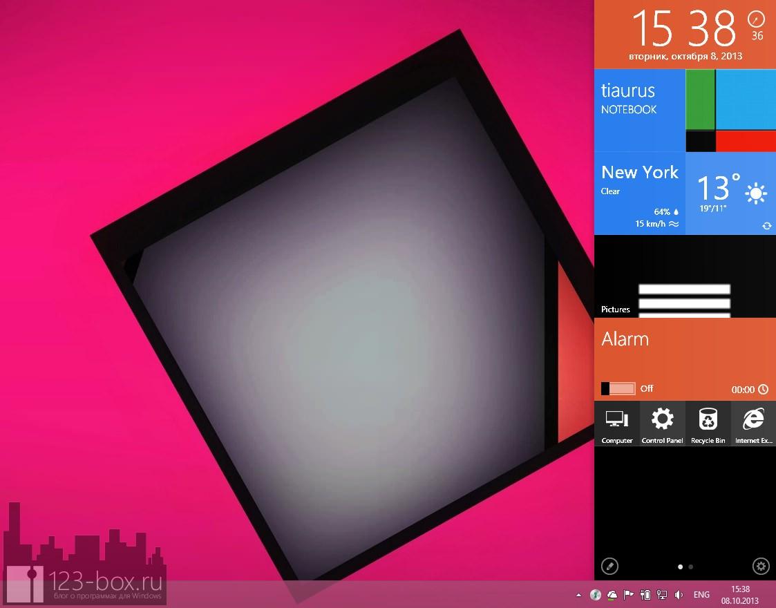 MetroSidebar — боковая панель для виджетов в стиле Modern UI для Windows 8