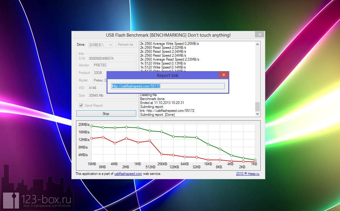 USB Flash Benchmark — портабельная утилита, проверяющая скорость флешек