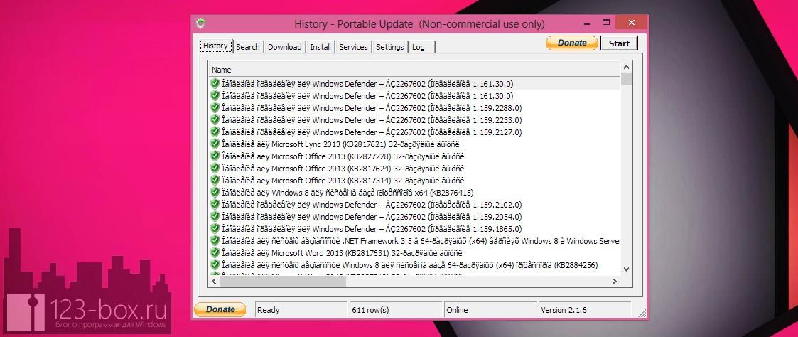 Portable Update — портабельная программа для скачивания обновлений Windows на флешку и установки их на другом компьютере