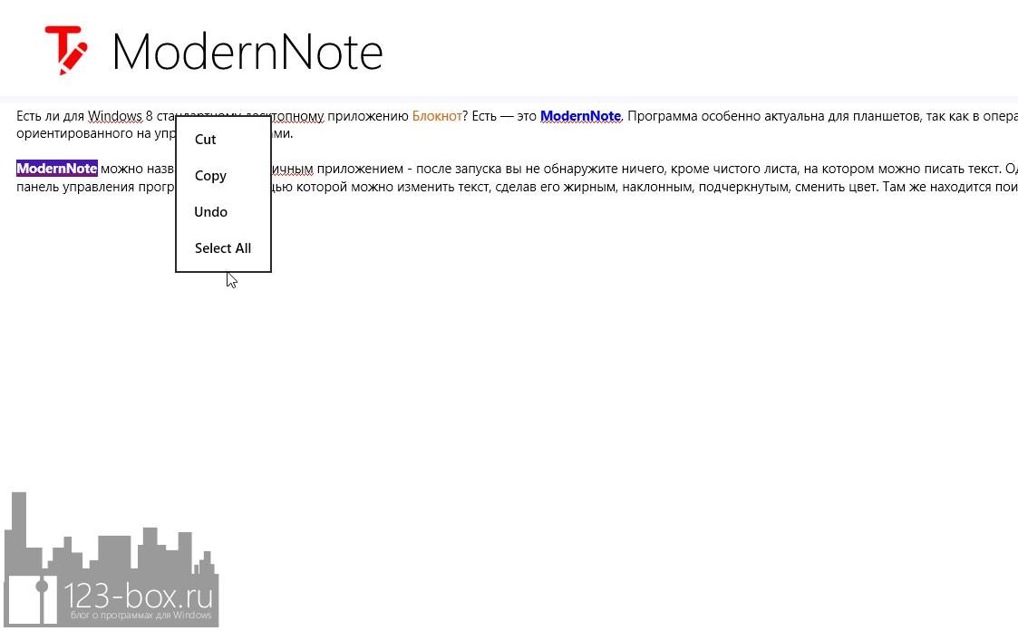 ModernNote — минималистичный текстовый редактор для небольших записей на планшете