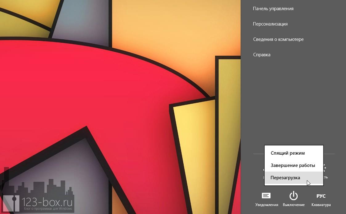 Как загрузить Windows 8 в безопасном режиме