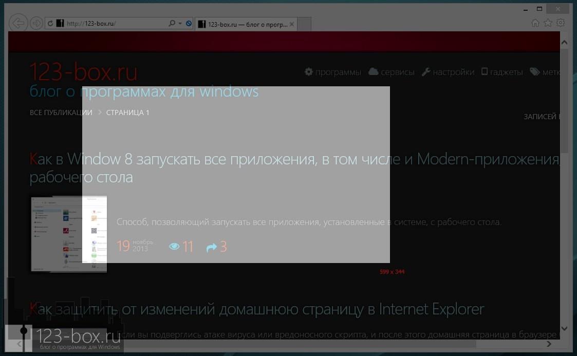 MyImgur — портабельная программа для создания скриншотов и размещения их в интернете