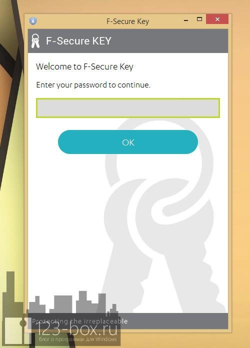 F-Secure KEY — удобный менеджер паролей с синхронизацией между компьютером и мобильными устройствами