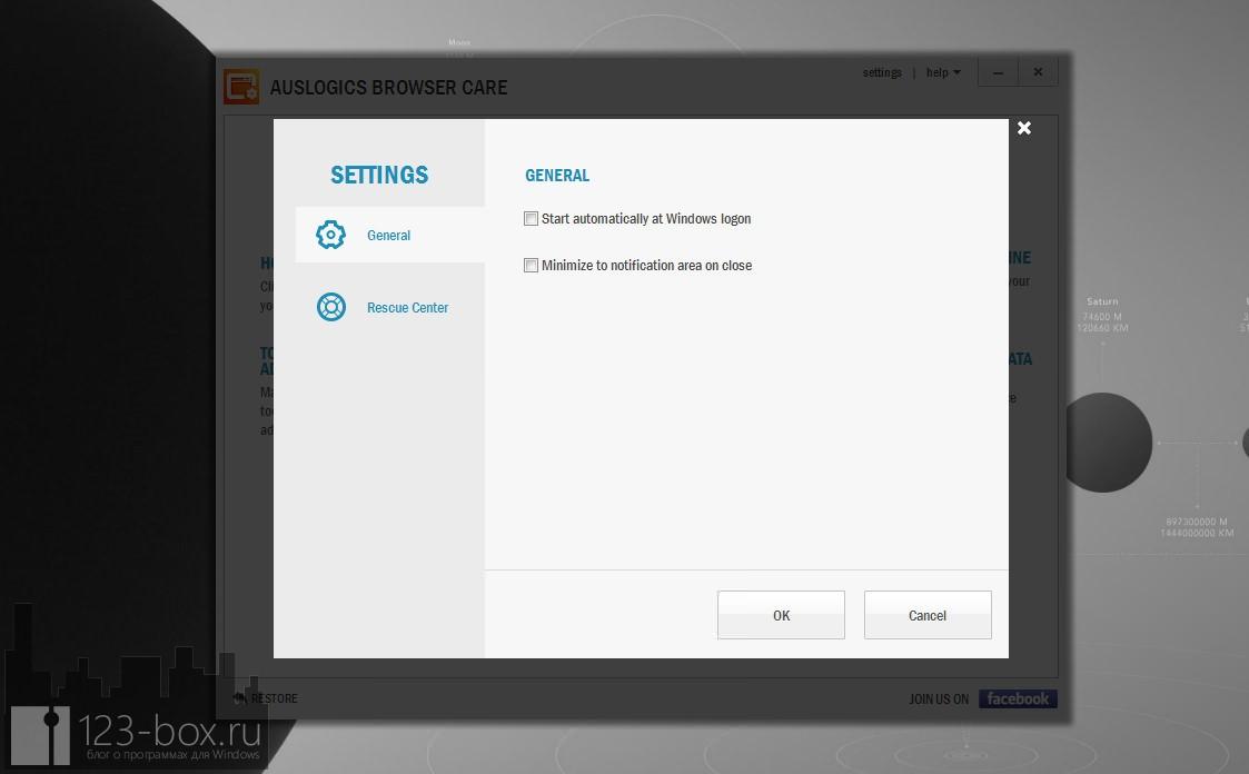 Auslogics Browser Care — утилита для управления расширениями браузеров