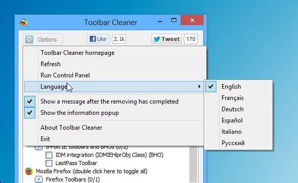 Toolbar Cleaner — программа для удаления неиспользуемых тулбаров из браузеров