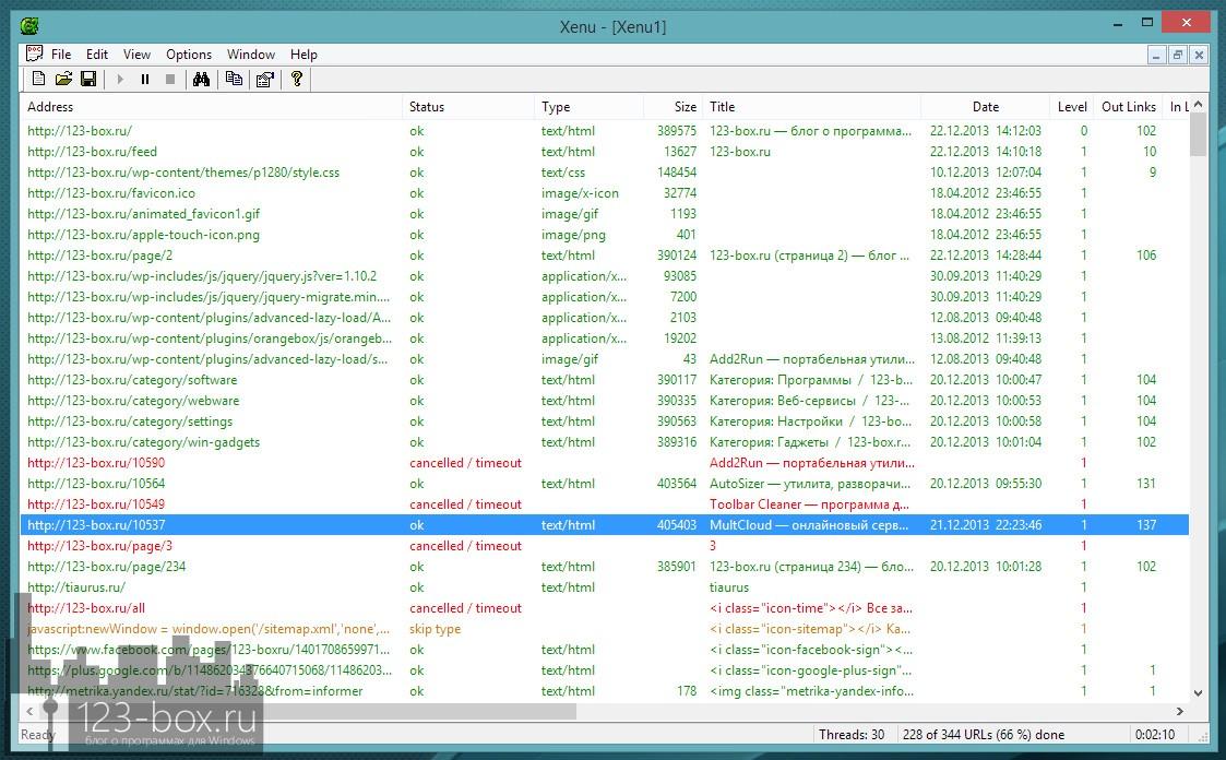 Xenu's Link Sleuth — программа для проверки работоспособности ссылок на страницах сайта