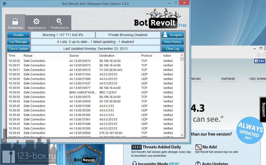BotRevolt — программа для защиты всех внешних соединений от вредоносных программ, скриптов и кибер-атак