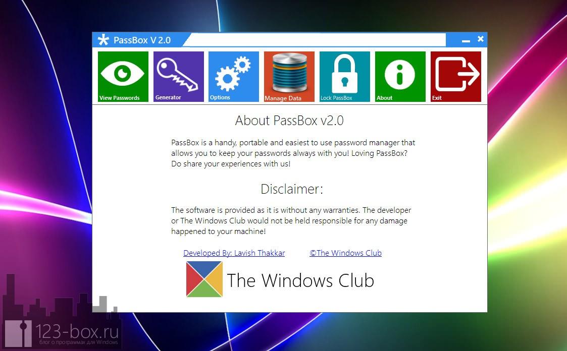 PassBox - простой и удобный менеджер и генератор паролей