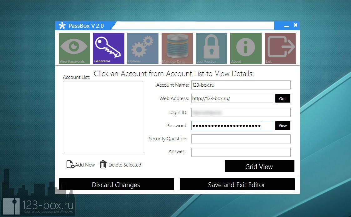 PassBox — простой и удобный менеджер и генератор паролей