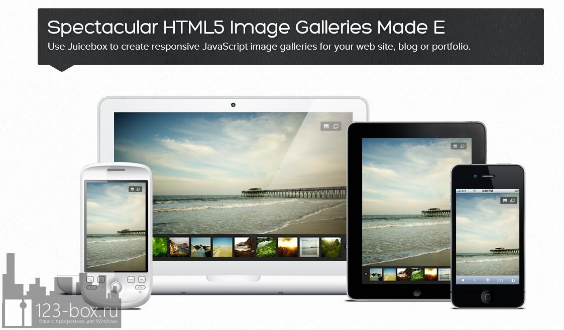 Juicebox-Lite — приложение для создания веб-галерей
