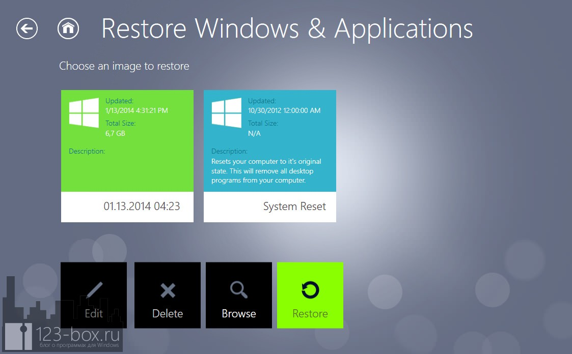 RecImg Manager — программа для полного бэкапа Windows 8 со всеми настройками и установленными программами