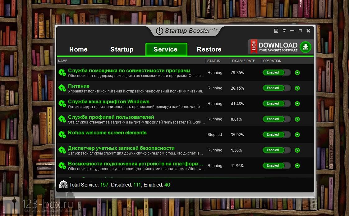 Anvi Startup Booster — программа для оптимизации скорости загрузки Windows