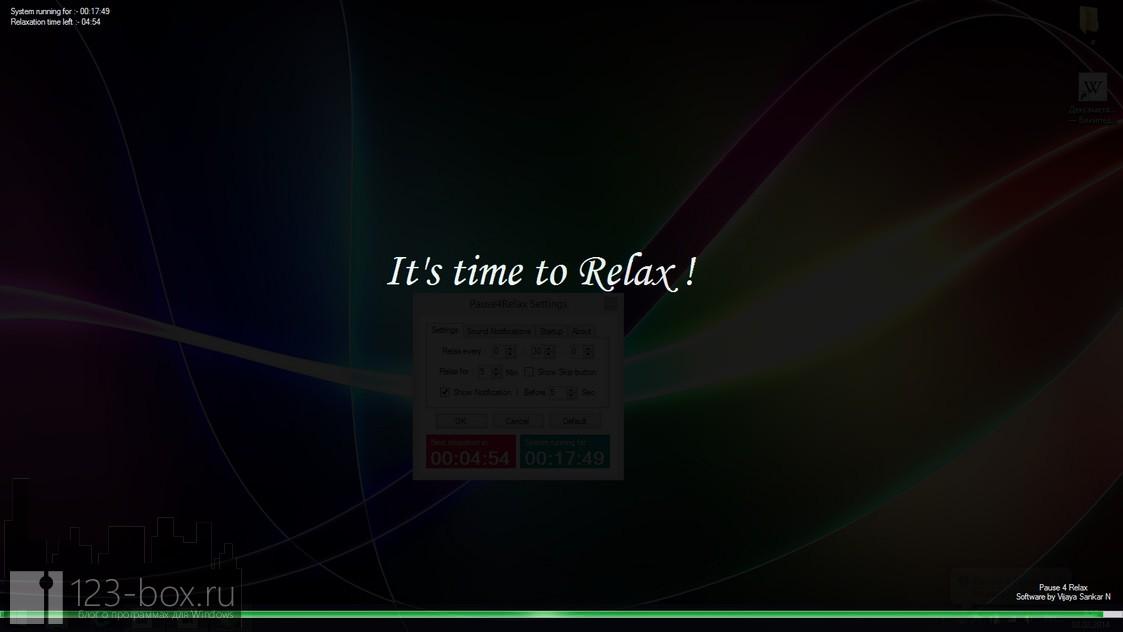 Pause4Relax — сделай паузу в работе, отдохни!