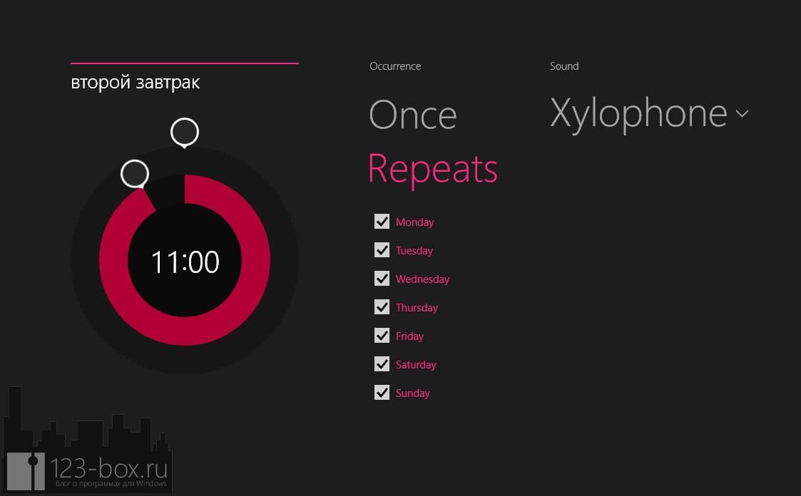 Будильнники — удобный будильник и таймер в Windows 8