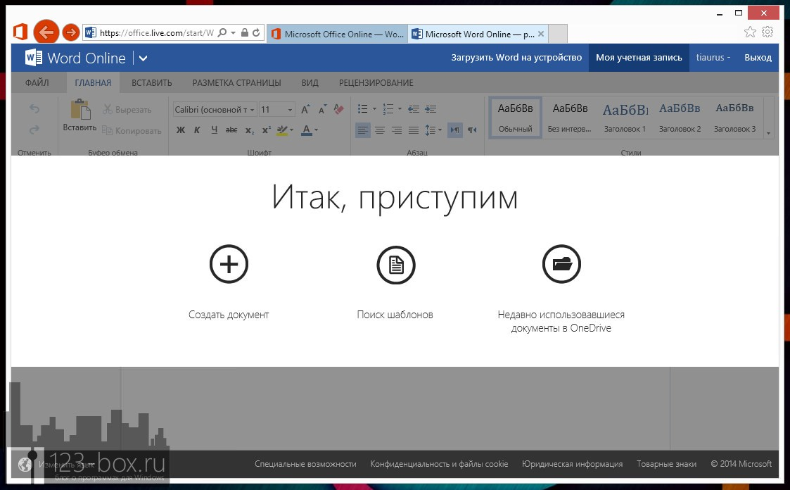 Обновление Office Web Apps до Office Online