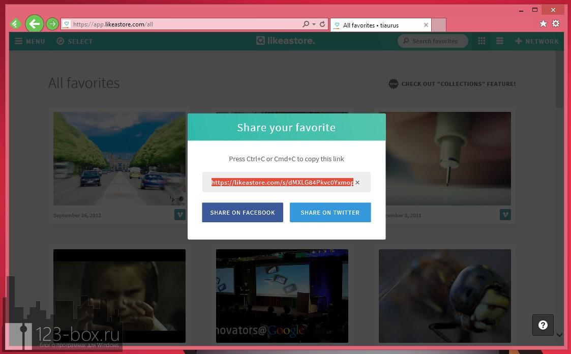 Likeastore — коллекция всех лайков и социальных закладок в одном месте