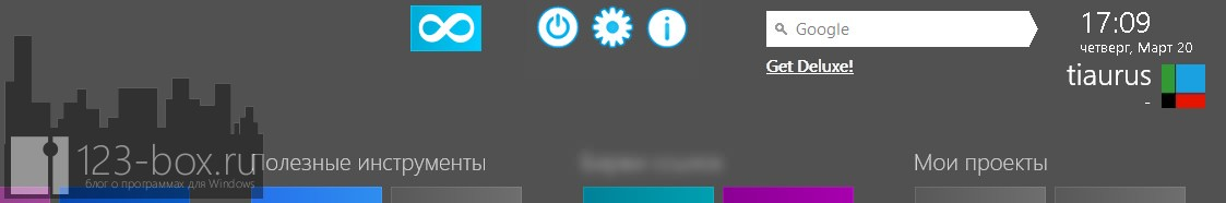 Start Screen Unlimited — дополнительные возможности для стартового экрана