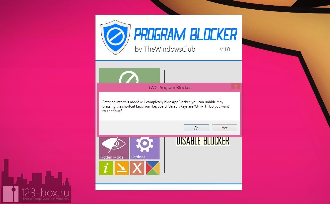 Program Blocker — утилита для блокировки запуска определенных программ