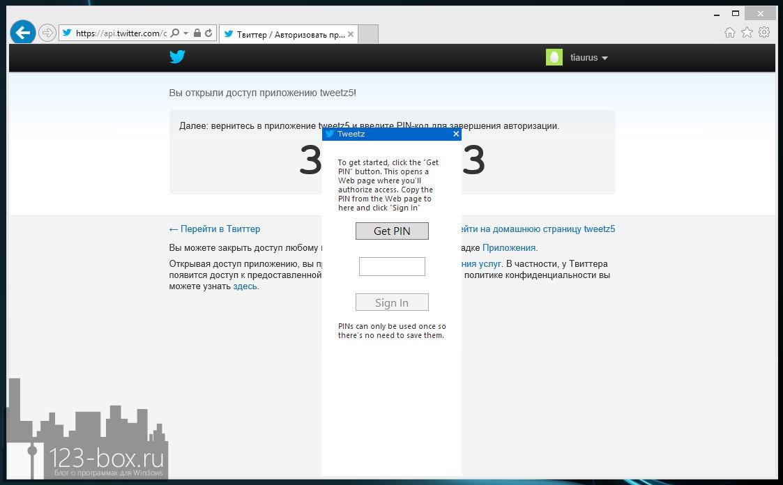Tweetz Desktop — компактный мессенджер для общения в Твиттере