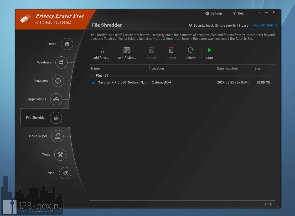 Privacy Eraser — программа для полной очистки системы от ненужных файлов и личной информации
