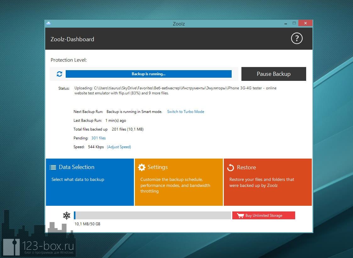 Zoolz — облачный сервис для бэкапа и синхронизации ваших файлов