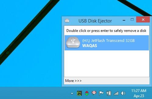 USB Disk Ejector — утилита для безопасного извлечения устройств