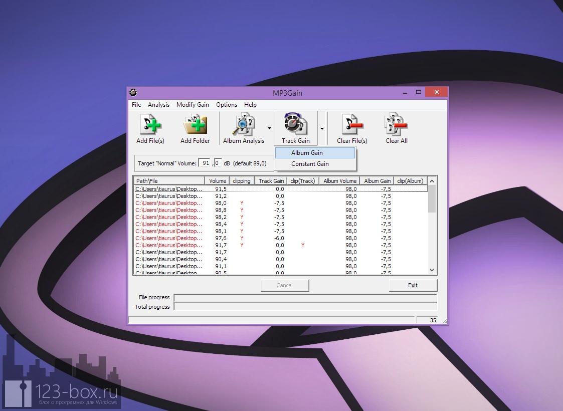 Как выровнять уровень громкости у MP3-файлов — портабельная программа Mp3Gain