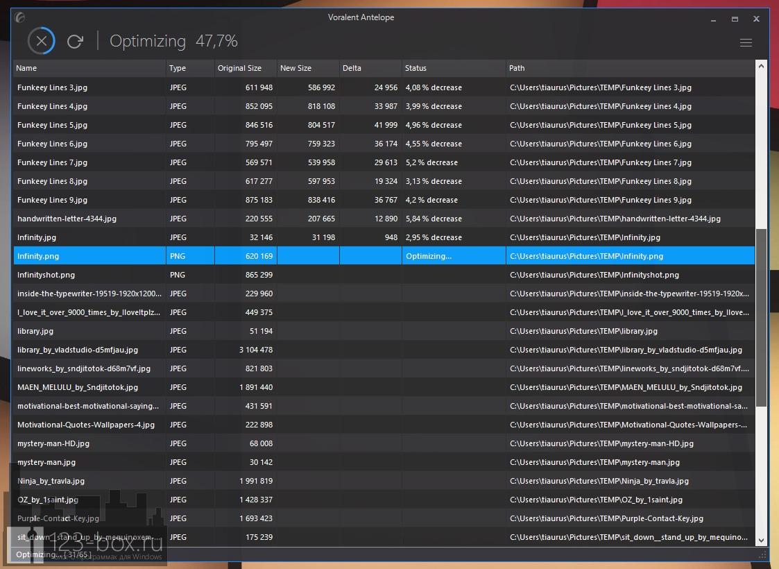 Voralent Antelope — программа для оптимизации веса изображений