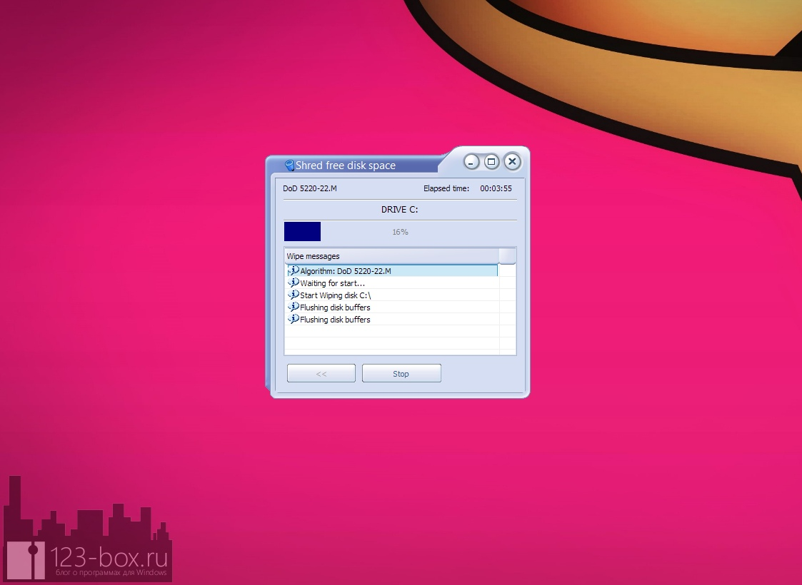 File Shredder — программа для безвозвратного удаления файлов