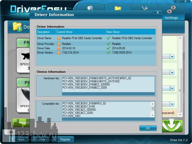 DriverEasy — программа для поиска и установки драйверов