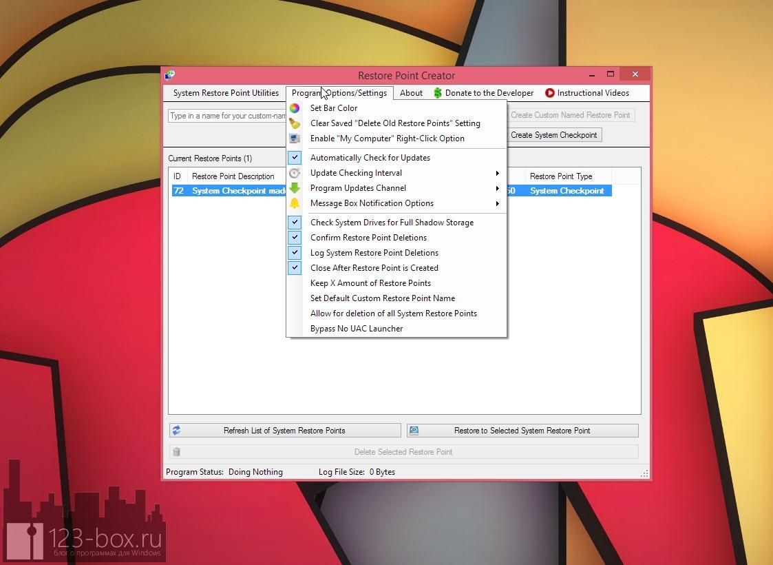 Restore Point Creator — портабельная программа для создания резервных точек восстановления системы