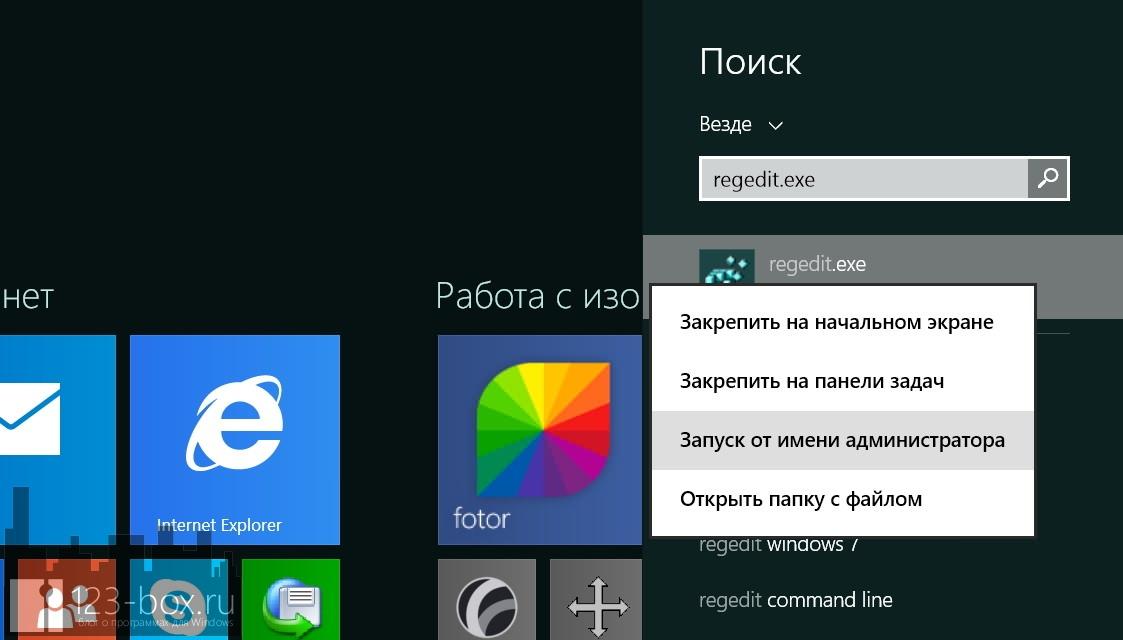 Что делать, если после загрузки Windows 8.1 пропадает курсор