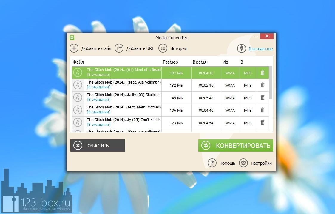 Icecream Media Converter — универсальный конвертер аудио и видео файлов