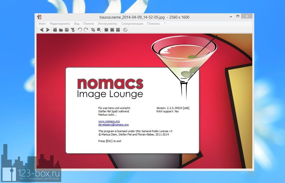 Nomacs — универсальный просмотрщик изображений
