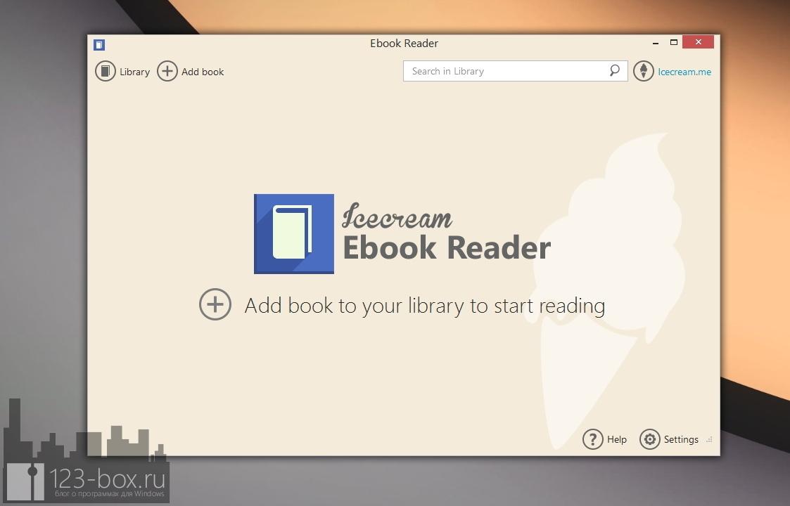 Icecream eBook Reader — простая читалка электронных книг