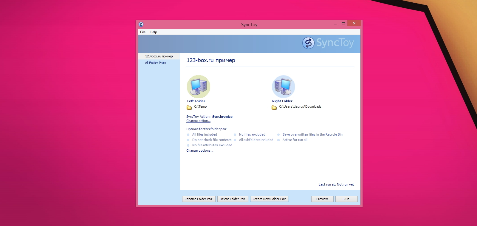 SyncToy — удобная программа для синхронизации файлов