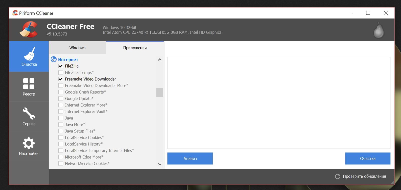 CCEnhancer — функциональное дополнение для CCleaner, расширяющее возможности программы