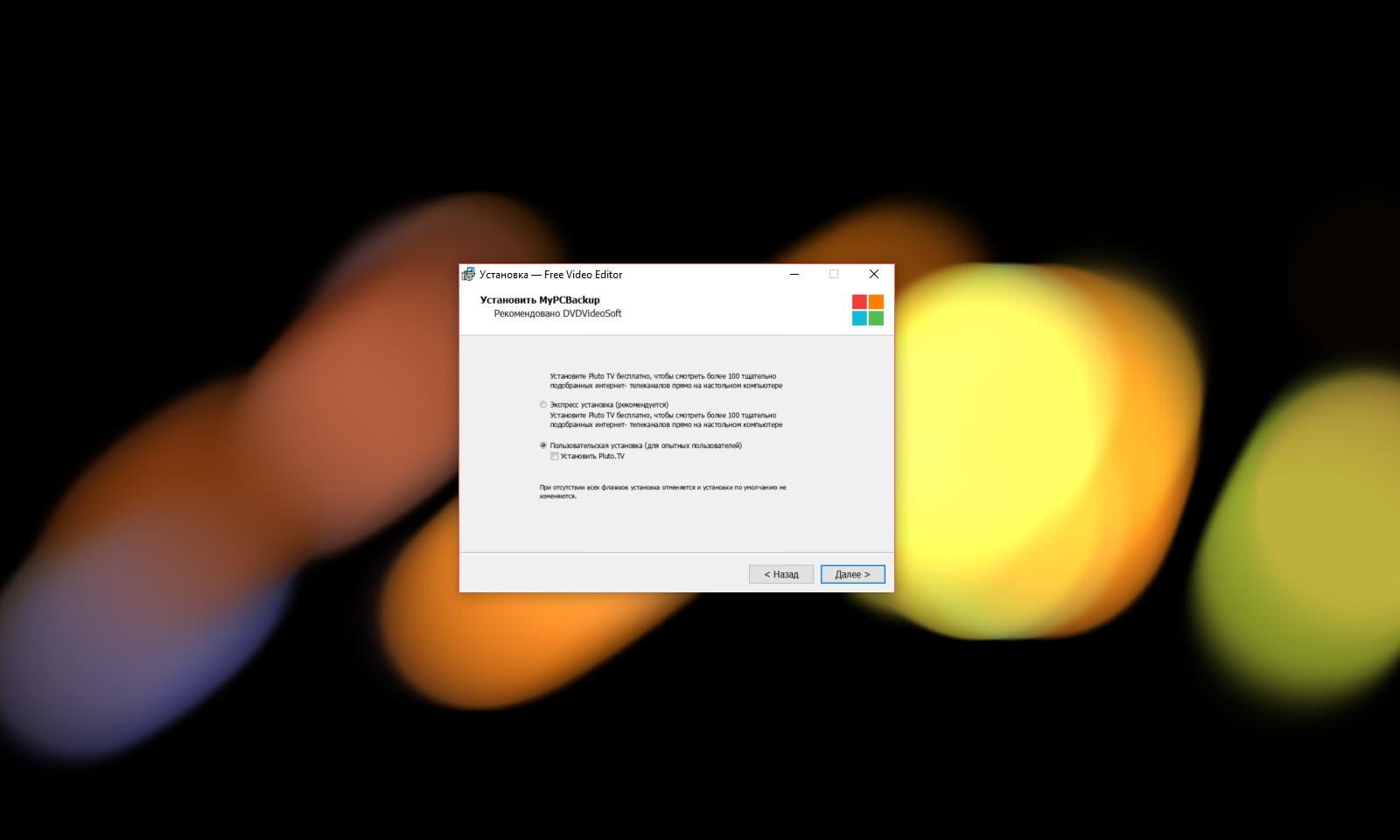 Free Video Editor — простой редактор видео, умеющий конвертировать файлы в разные форматы