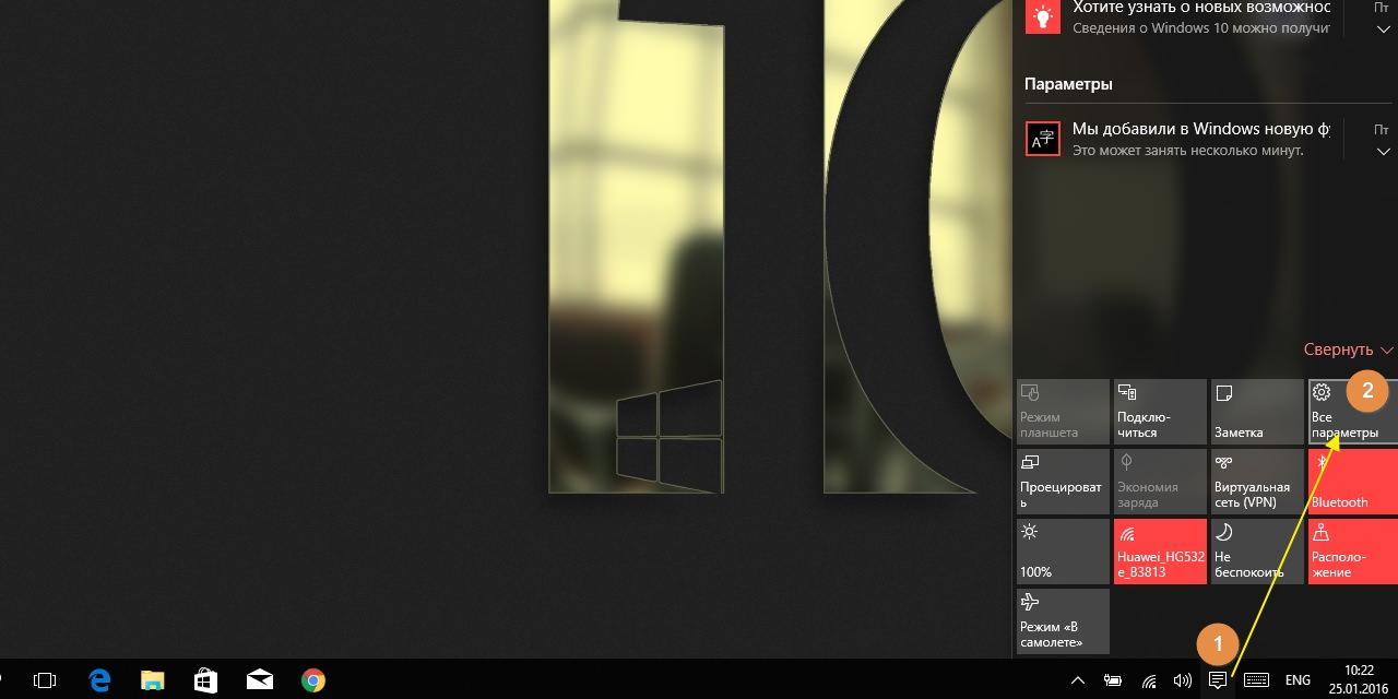 Как удалить значок Корзины с рабочего стола и добавить на начальный экран в Windows 10