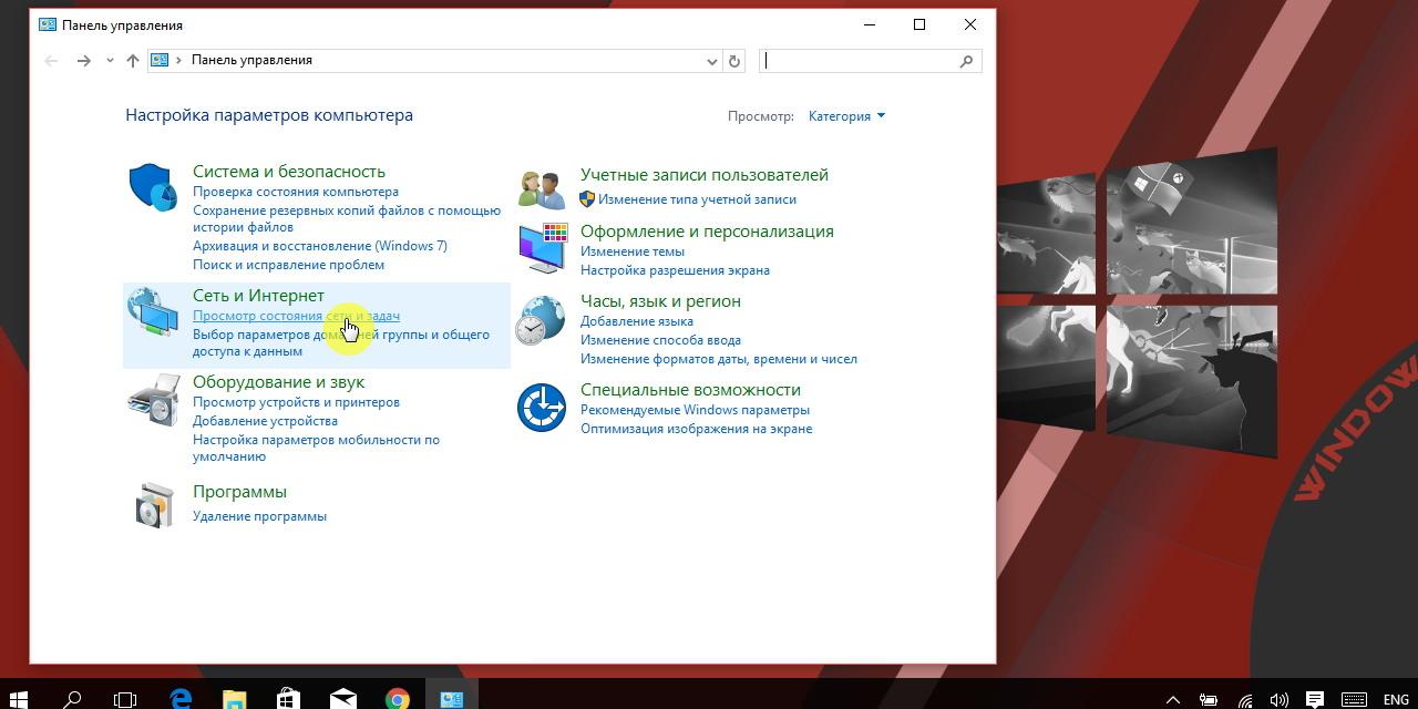 Как найти пароль от WiFi в Windows 10
